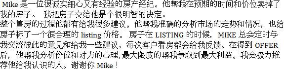 Chinese-testimonial